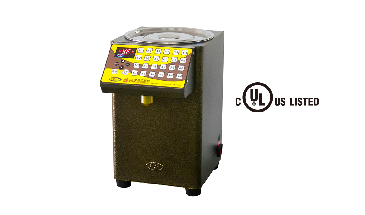 Liquid Filling Machine-ET-9EU(Baked painting)